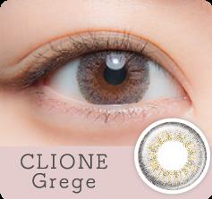 CLIONE Grege