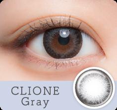 CLIONE Gray