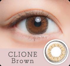 CLIONE Brown