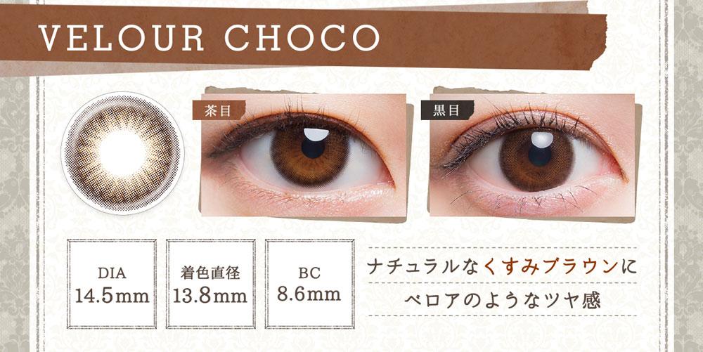 Velour Choco