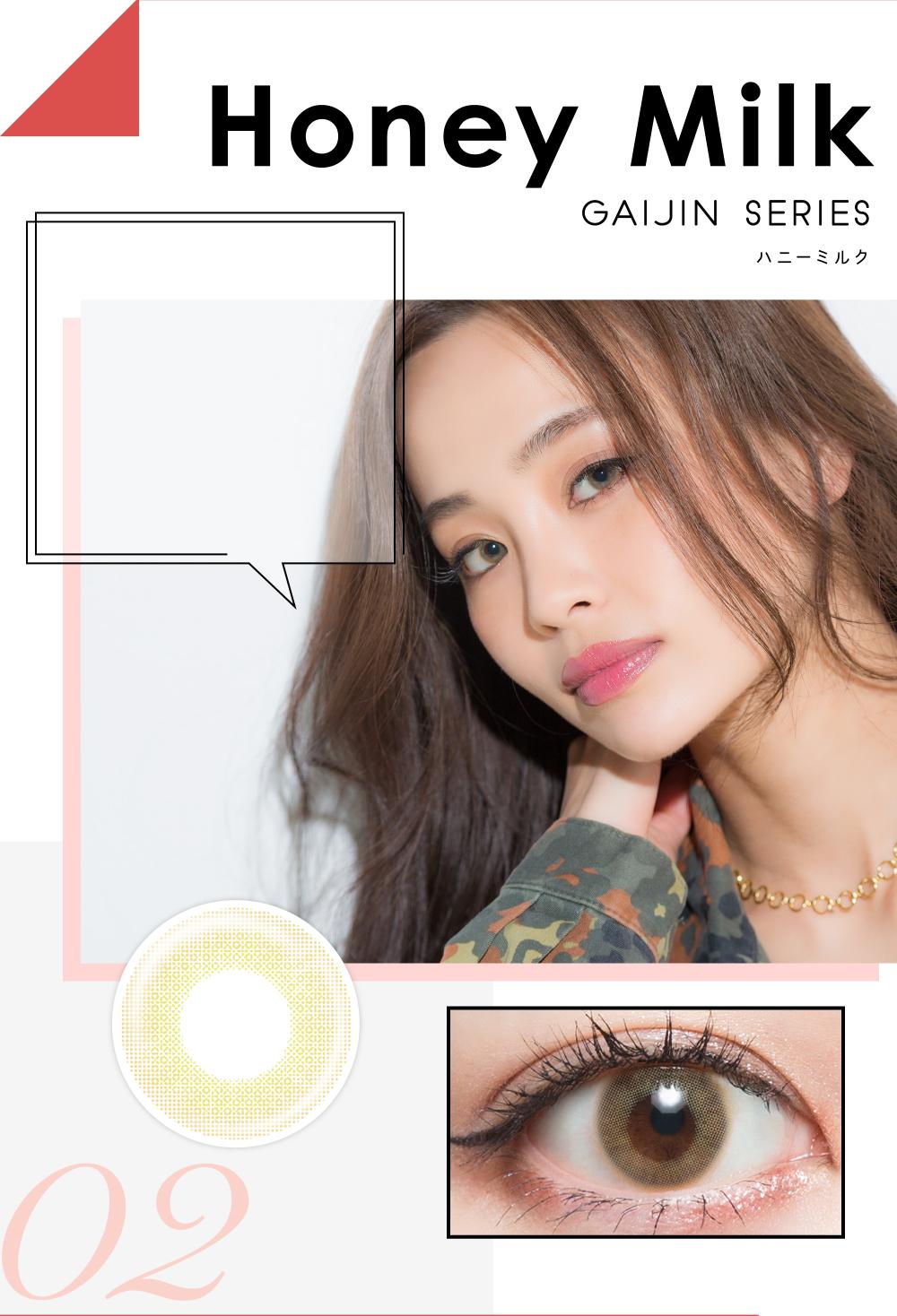 Honey Milk ハニーミルク Gaijin Series