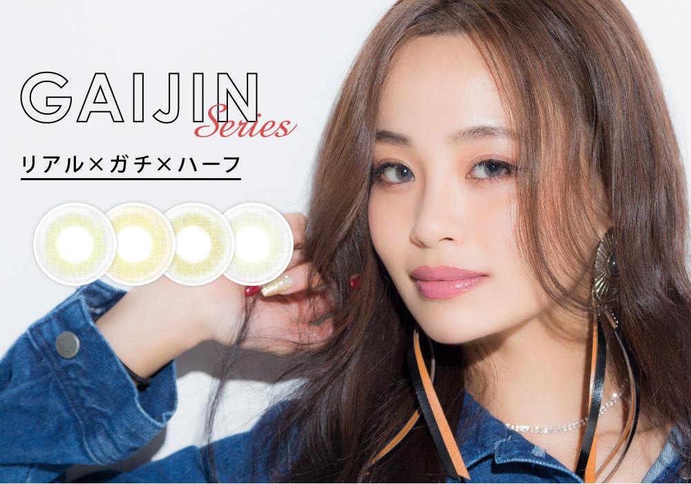 GAIJIN Series