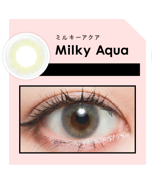 Milky Aqua ミルキーアクア