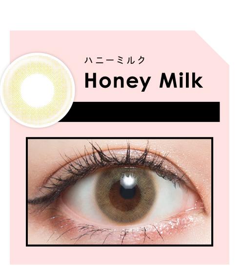 Honey Milk ハニーミルク