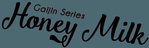 Honey Milk - Gaijin Series