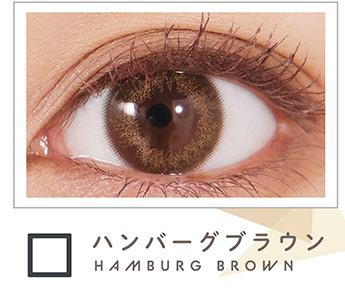 ハンバーグブラウン