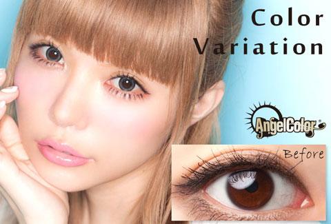 益若つばさプロデュース 艶感でうるうる瞳が人気の秘密 ウィングシリーズ