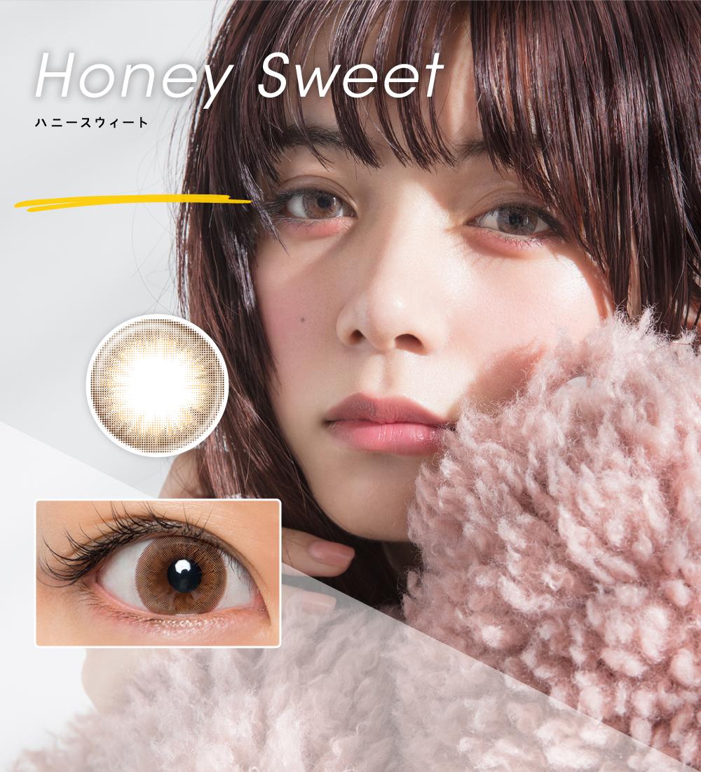 ハニースウィート(Honey Sweet)