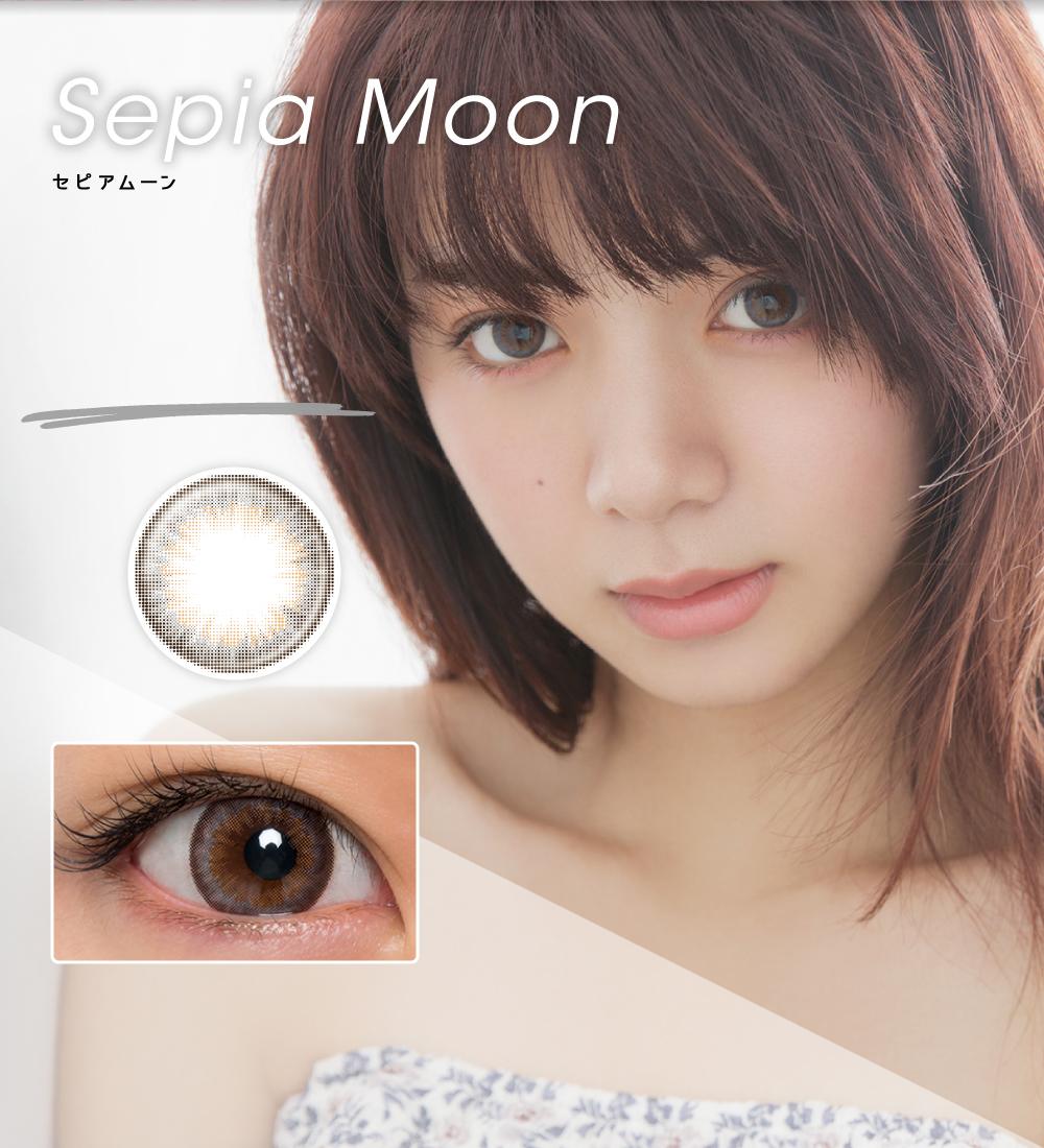 セピアムーン(Sepia Moon)