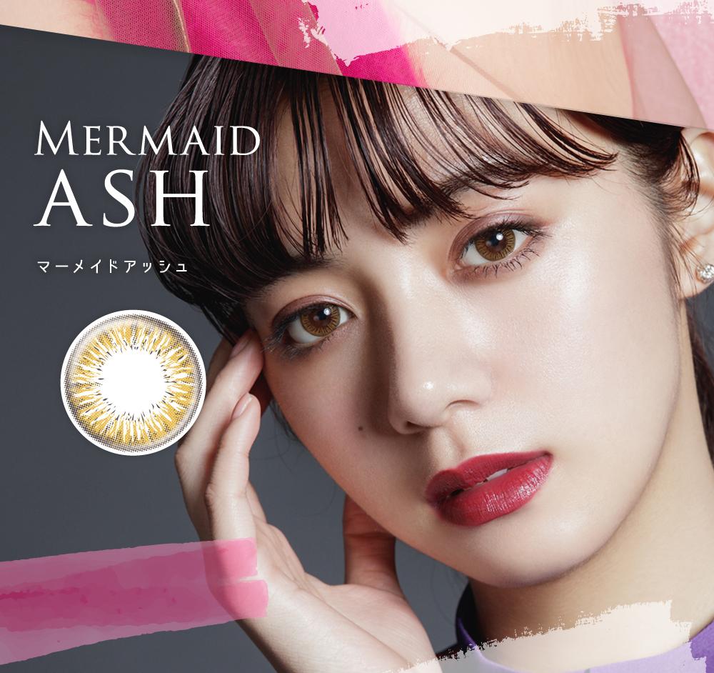 マーメイドアッシュ(Mermaid Ash)