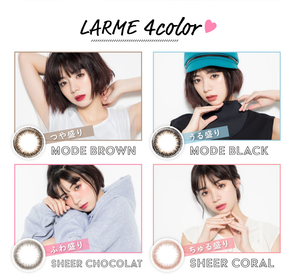 LARME 4color