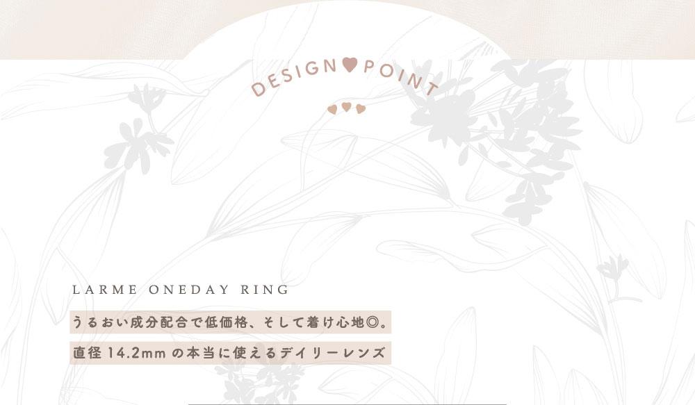DESIGN♥POINT