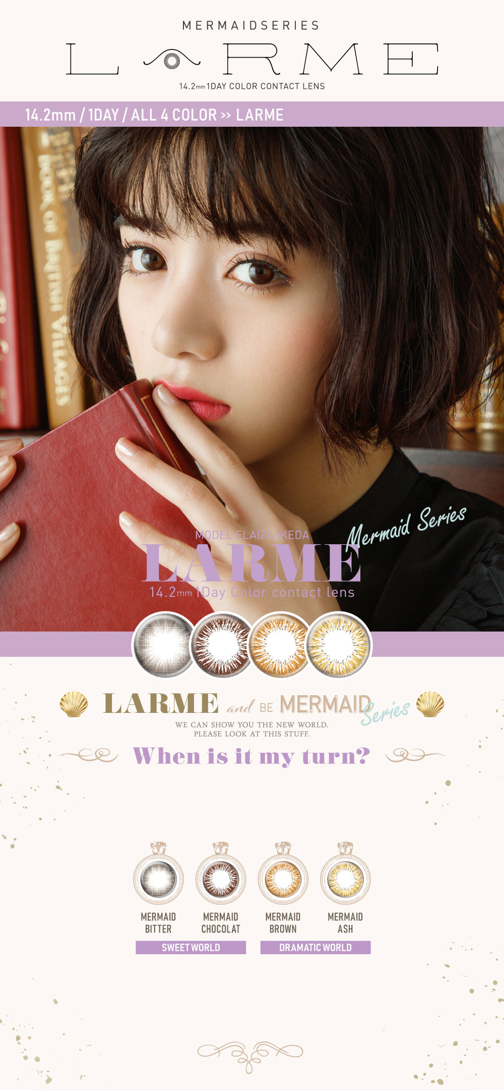 LARME MERMAIDSERIES
