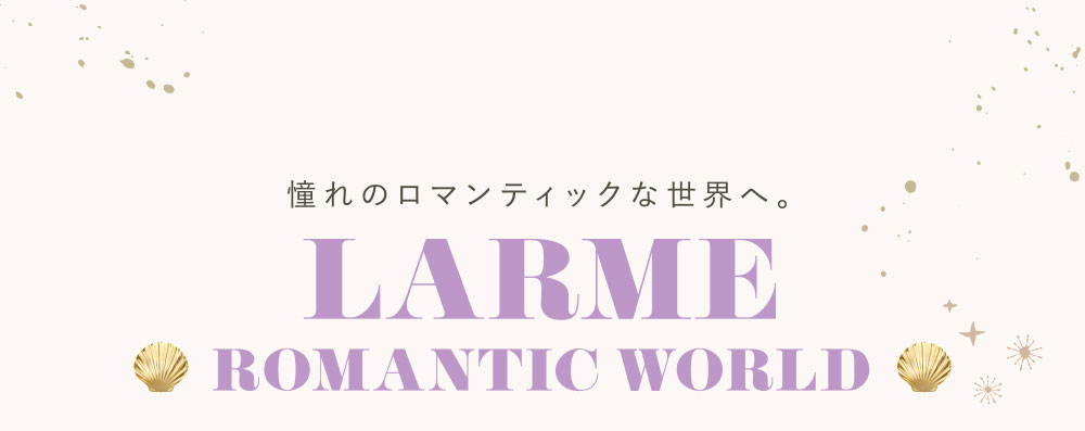 LARME ROMANTIC WORLD