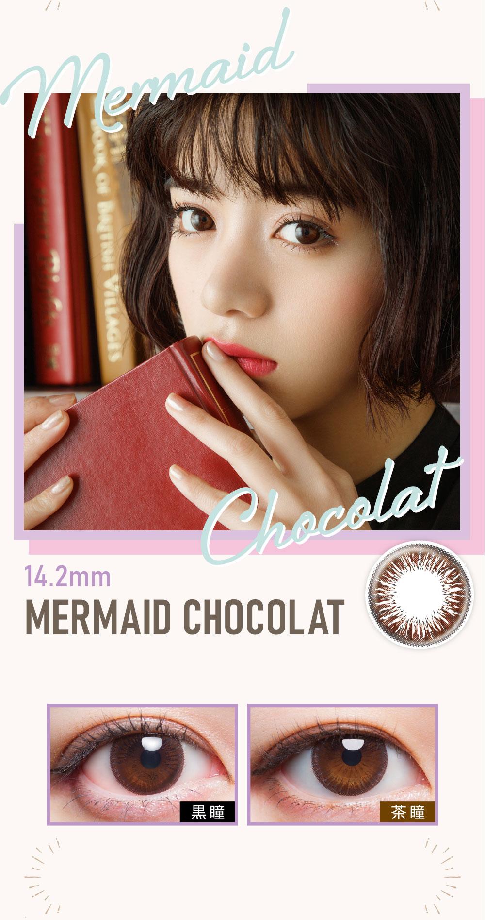 MERMAID CHOCOLAT