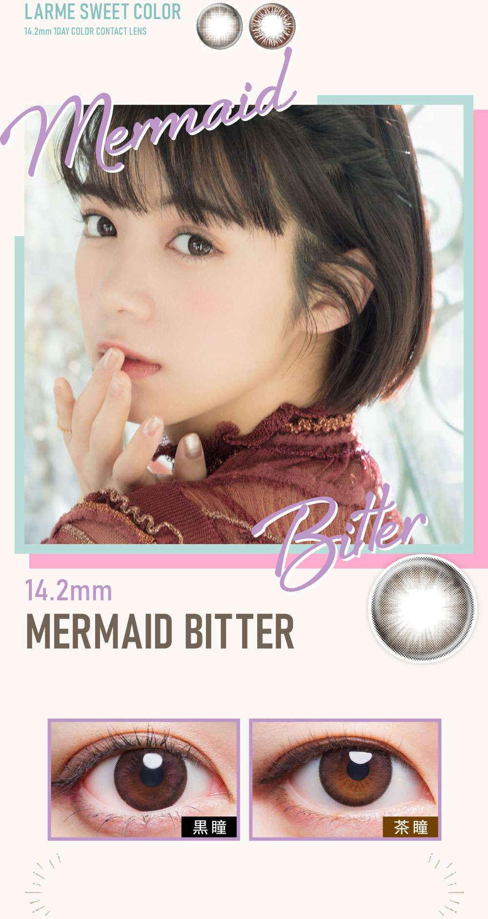 MERMAID BITTER
