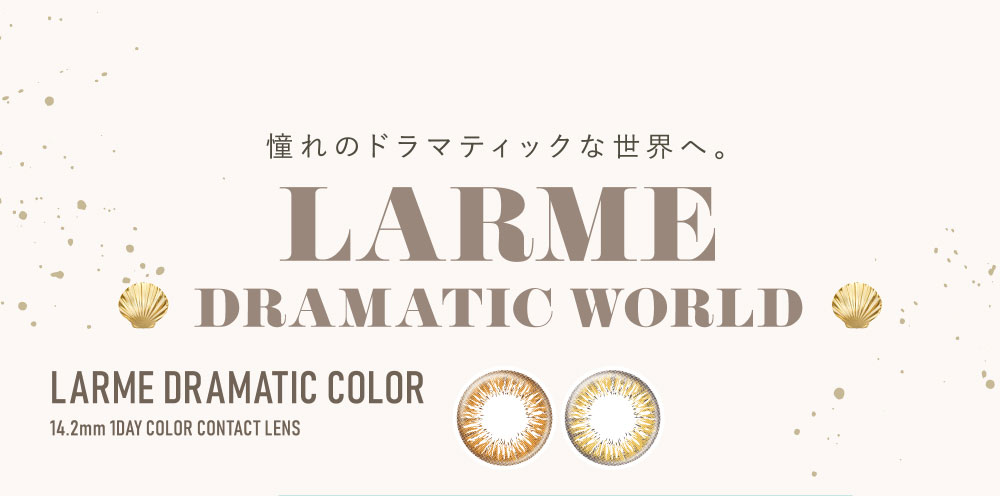 LARME DRAMATIC WORLD
