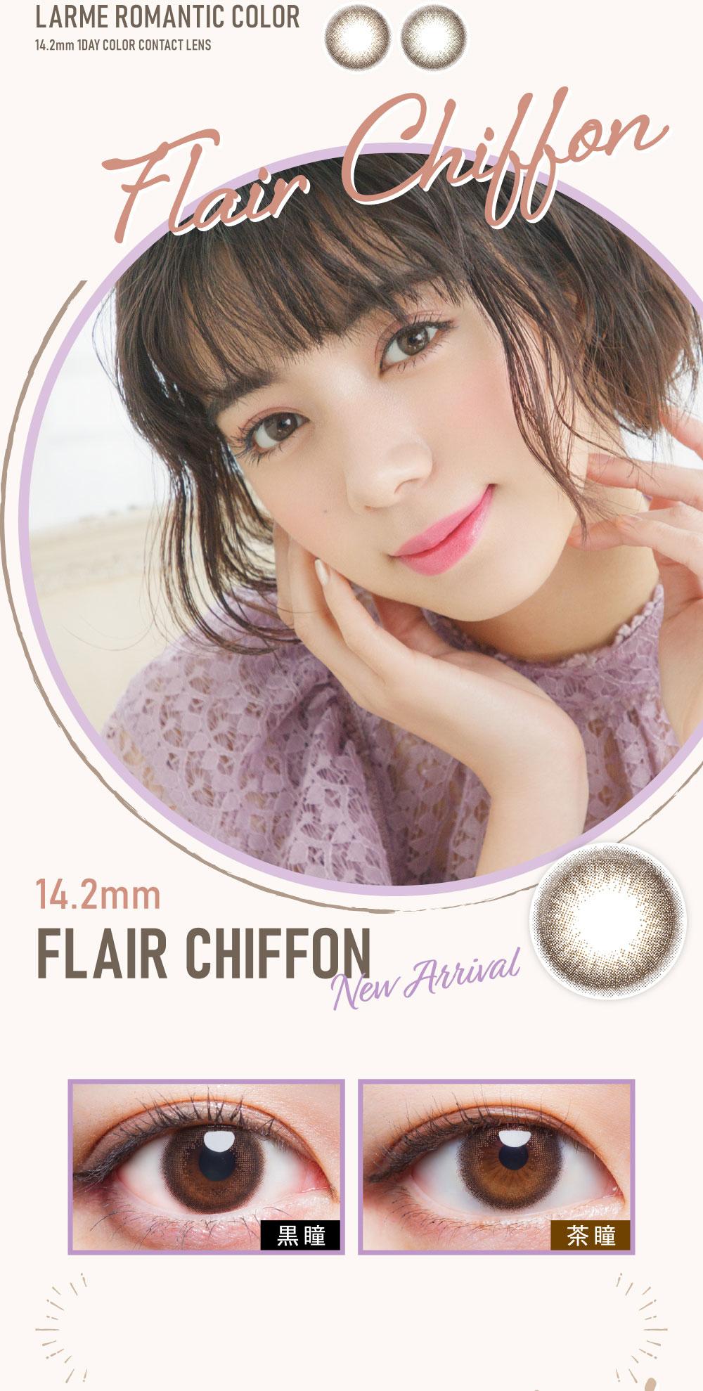 FLAIR CHIFFON