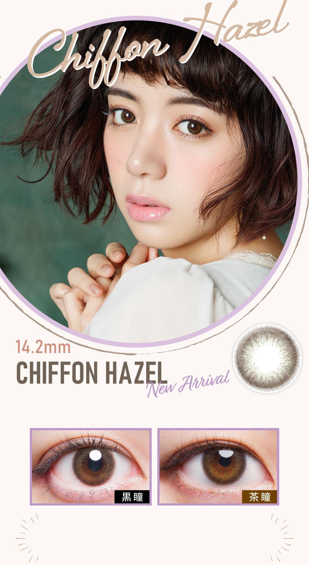 CHIFFON HAZEL