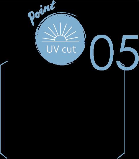 point UV cut