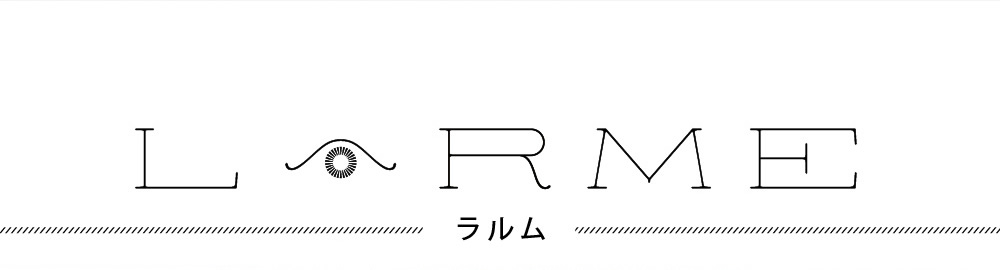 LARME-ラルム-