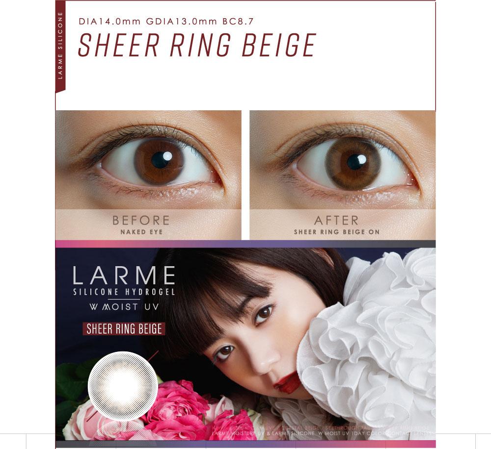 SHEER RING BEIGE