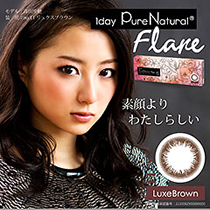 Pure Natural Flare リュクスブラウン【11】(2箱SET)