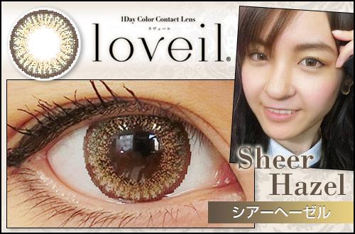 目の大きい画像 catch_SheerHazel
