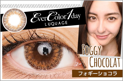 catch_FoggyChocolat
