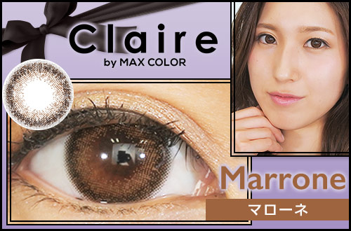 【レポ】クレア マローネ、ぼかしフチで大きさを感じない。落ち着いたブラウンの色が瞳になじむ♡