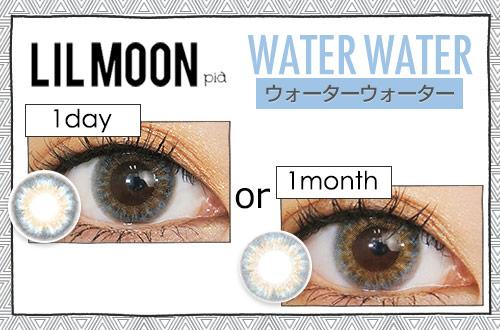 waterwaterhikaku
