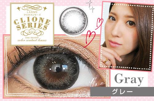 目の大きい画像 catch_Gray