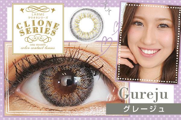 目の大きい画像 catch_Gureju