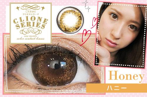 目の大きい画像 catch_Honey