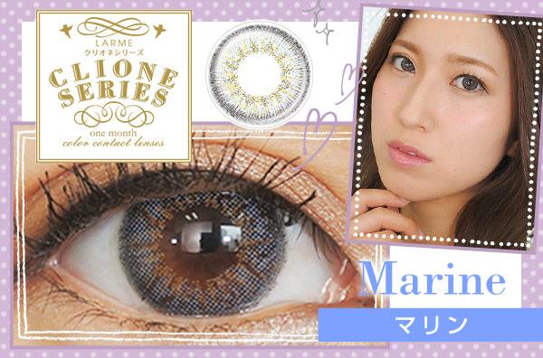 目の大きい画像 catch_Marine