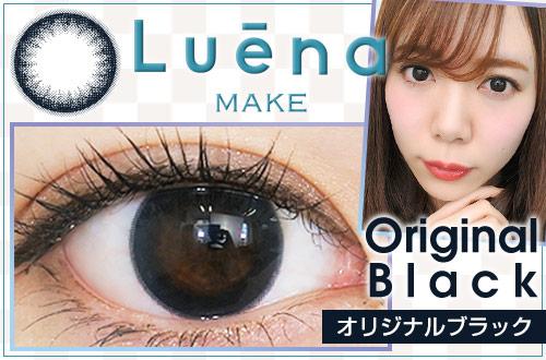 目の大きい画像 catch_OriginalBlack