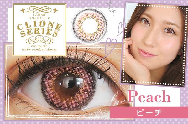 目の大きい画像 catch_Peach