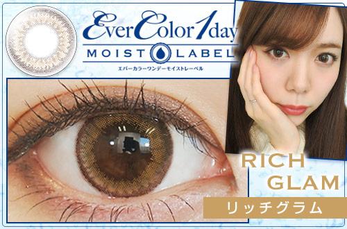 catch_RichGlam