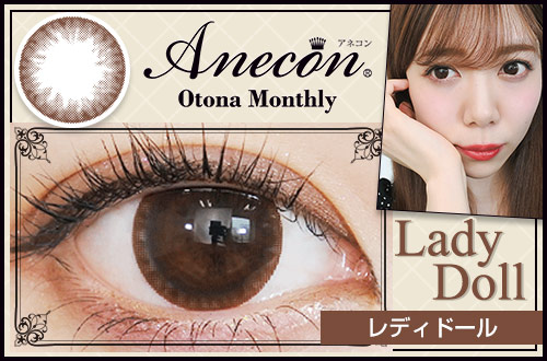 ladydoll_catch