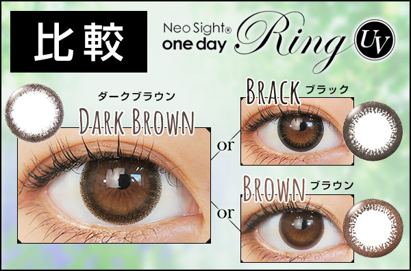 neosightdarkbrown