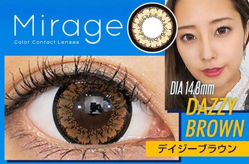 【レポ】ミラージュ デイジーブラウン14.8mm、黒フチ&高発色でかなり瞳が大きく見える!