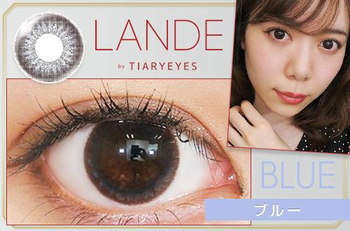 【レポ】ランデ by ティアリーアイズ ブルー、ブルーが黒っぽく発色してかなりナチュラルな黒コンに見える♪