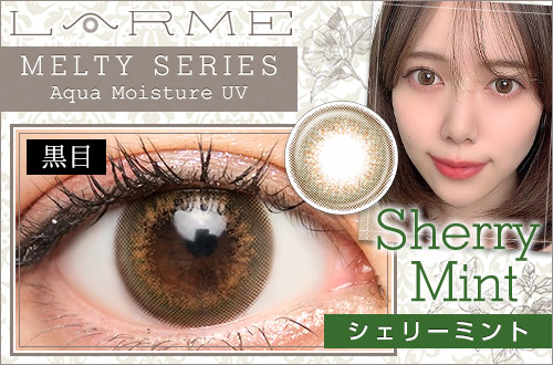 sherrymint