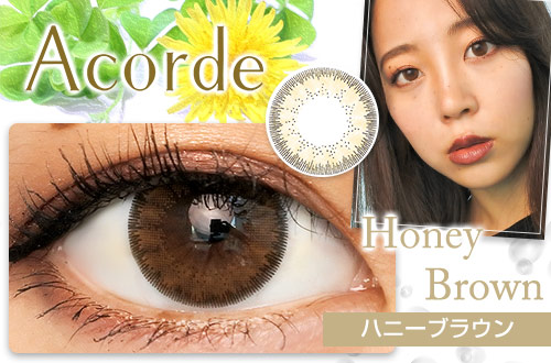 main_HoneyBrown