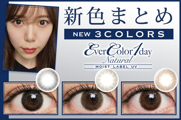 evercolor1day