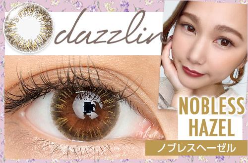 catch_NoblessHazel