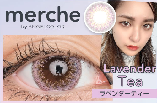 catch_LavenderTea