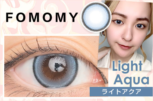 catch_LightAqua