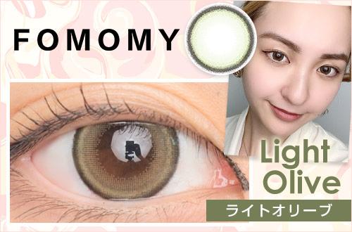 catch_LightOlive
