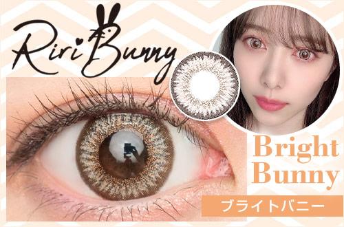 catch_BrightBunny